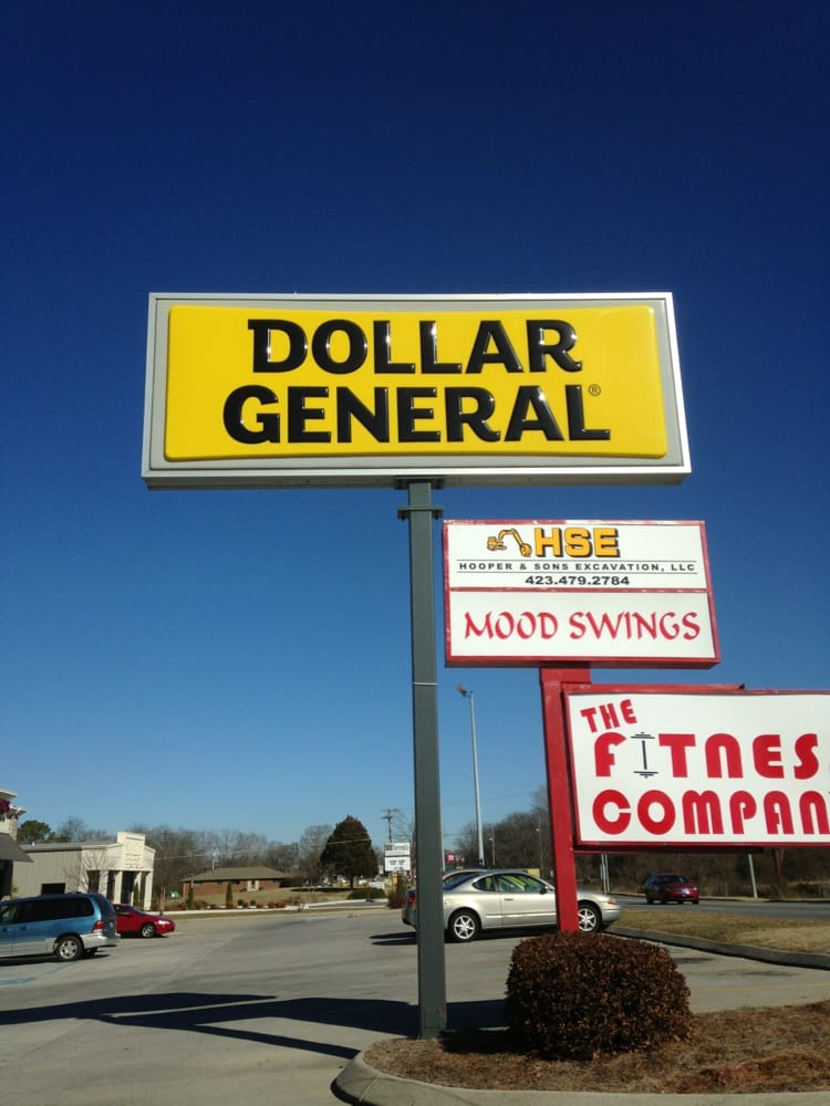 Dollar General Store: 4955 N Lee Hwy, Cleveland, TN