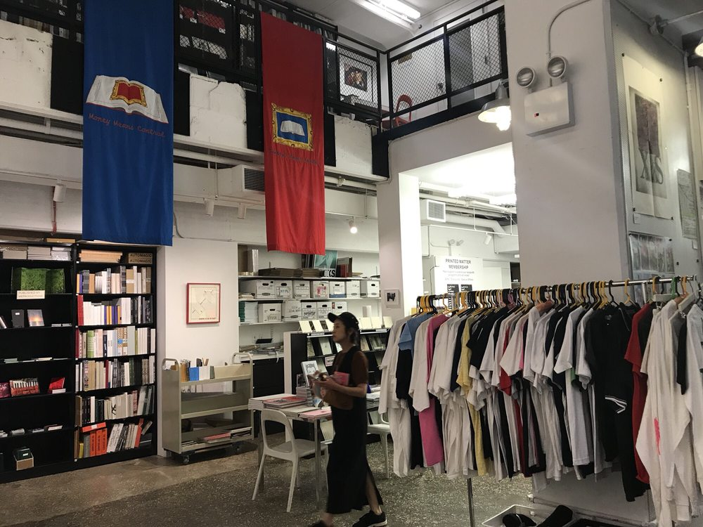 Photo of Printed Matter Inc.: New York, NY
