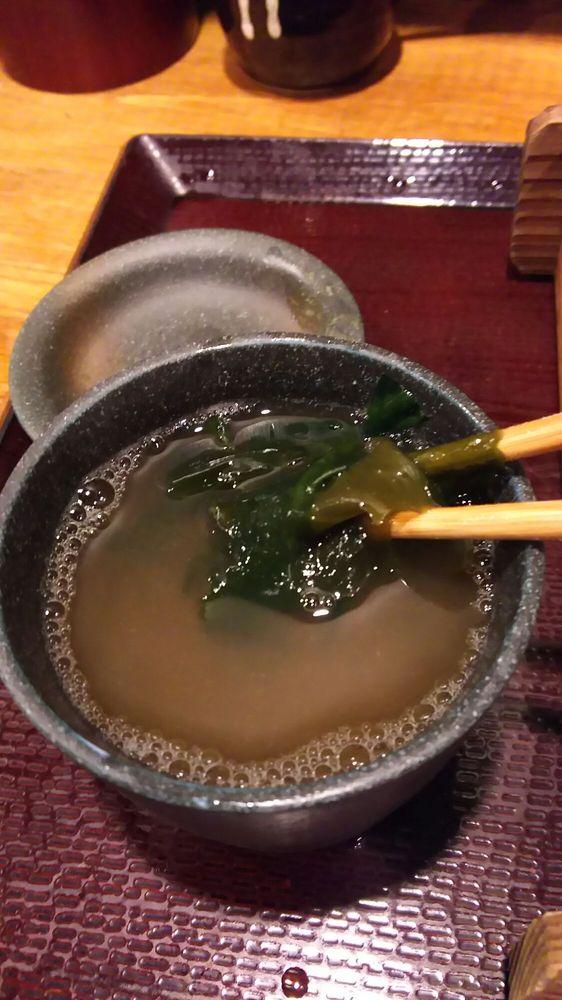 Sagatani Jinbōchō