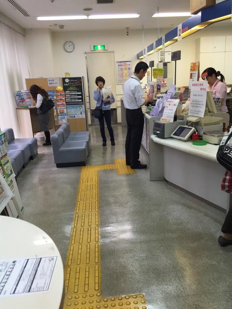 Bureau de poste 2 2 13 shibuya for Bureau de poste rousset 13