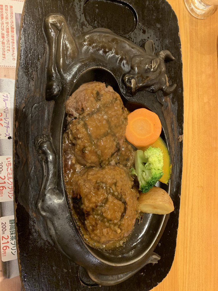 Sumiyaki Restaurant Sawayaka Nagaizumi
