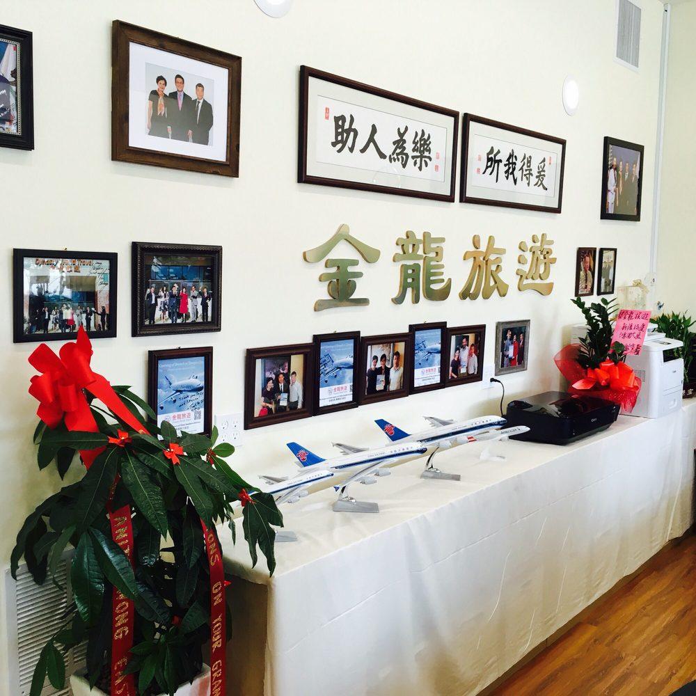 Dynasty World Travel: 9127 E Las Tunas Dr, Temple City, CA