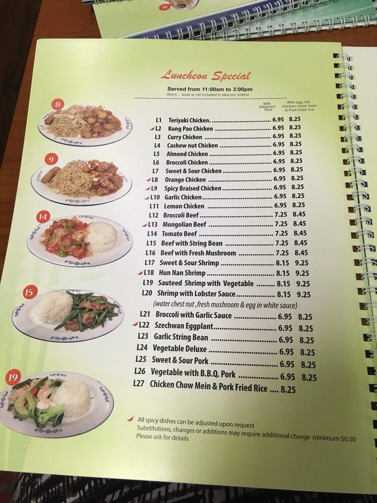 Online Menu of Bamboo Garden Restaurant, Oakdale, California