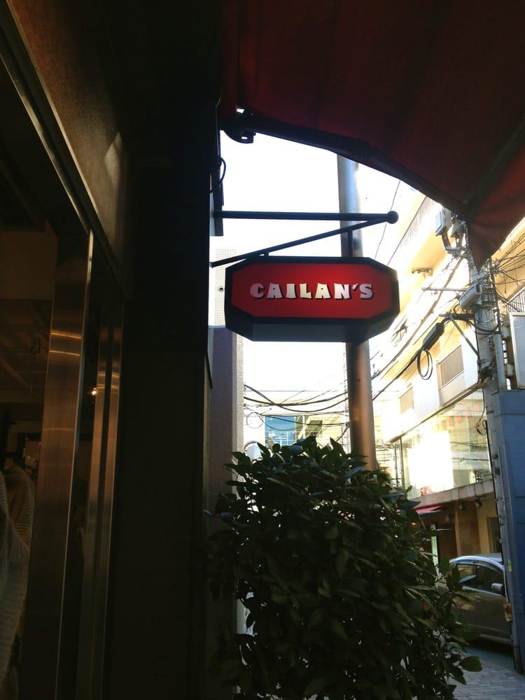 Kairanzu