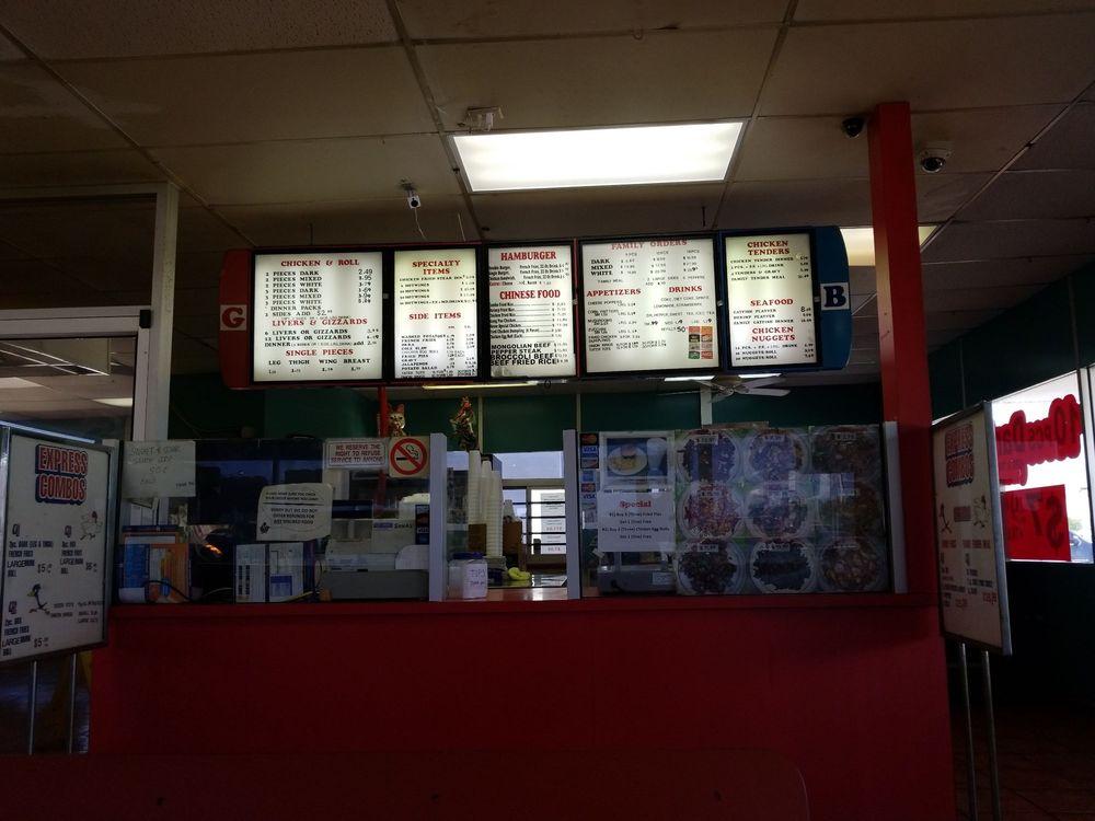 Golden Brown Chicken No 2: 1717 Everman Pkwy, Fort Worth, TX