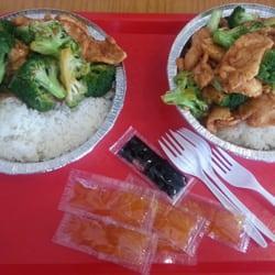 Photo Of Peking Kitchen   Bronx, NY, United States. Awesome Service
