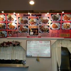 Kobo Teriyaki Restaurant 13 Photos 22 Reviews Anese 9323 Martin Way E Olympia Wa Phone Number Menu Yelp