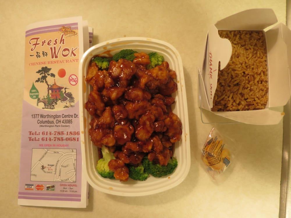 Columbus chinese restaurants chinese restaurants in for Asian cuisine columbus ohio