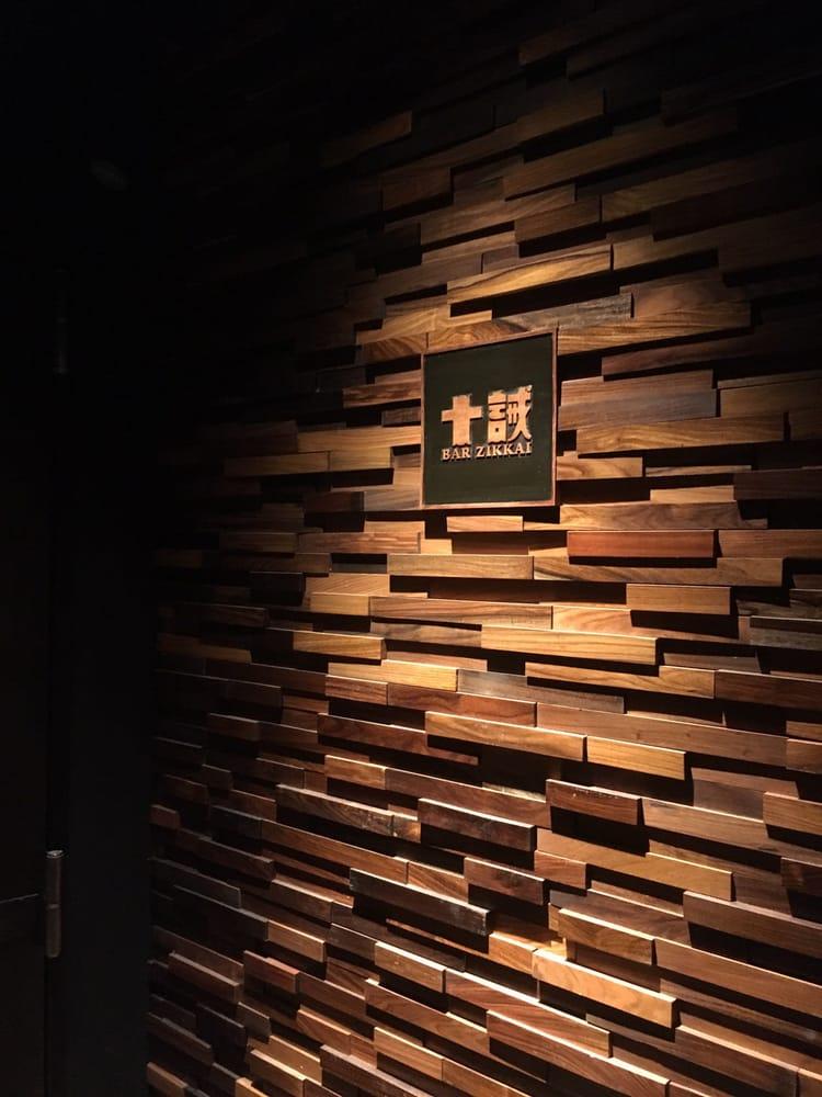 Bar Zikkai