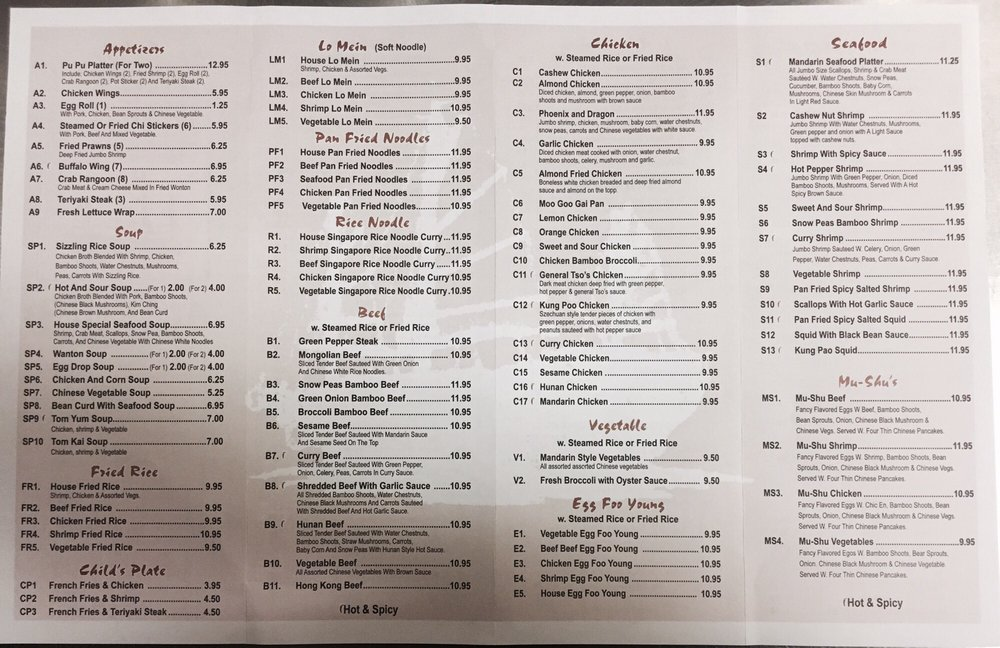 Photo Of Hong Kong Restaurant Winder Ga United States New Menu