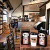 Weird Brothers Coffee: 321 Sunset Park Dr, Herndon, VA