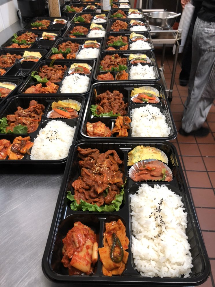 Goong Korean BBQ Restaurant