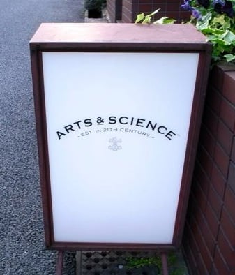 Arts & Science Daikanyama