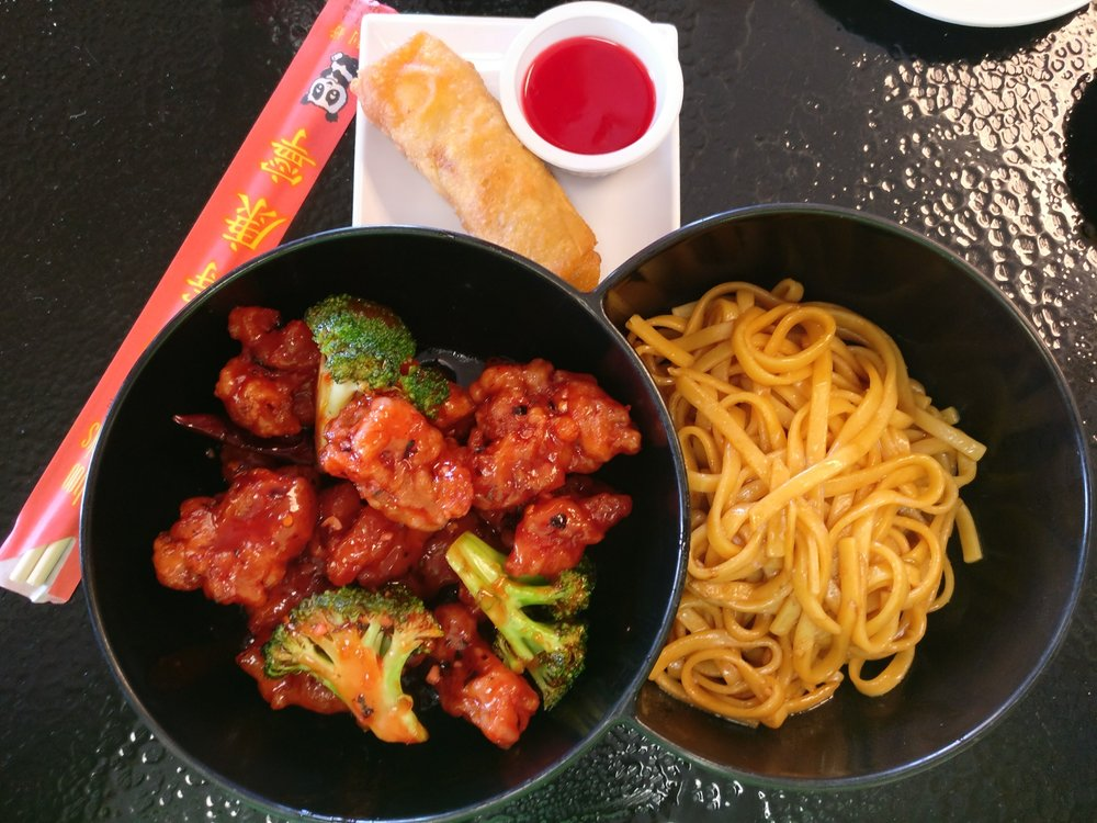 Chinese Express: 407 W Ocean Blv, Los Fresnos, TX