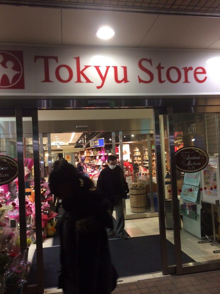 Tōkyūsutoa Ōmori