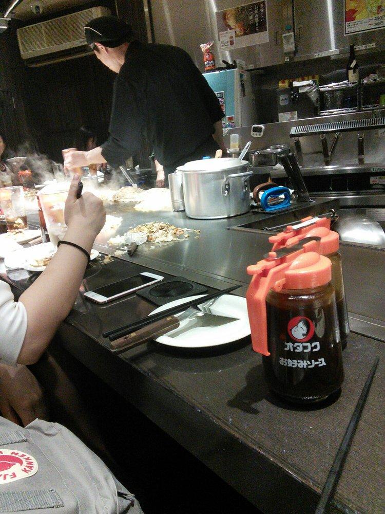 あす香広島風お好み焼き店の画像