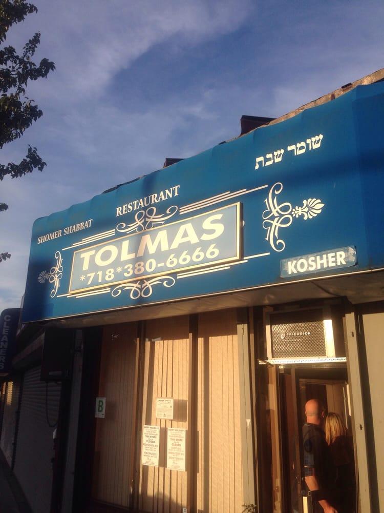 Cafe Tolmas 16 Photos 12 Reviews Kosher 7763 Vleigh Pl Kew Gardens Hills Flushing Ny