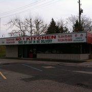 No 1 Kitchen 26 Reviews Chinese 1669 Washington Ave