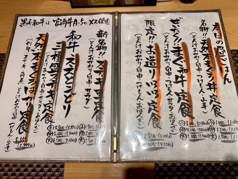 Wagamama Shokudō Kiibō