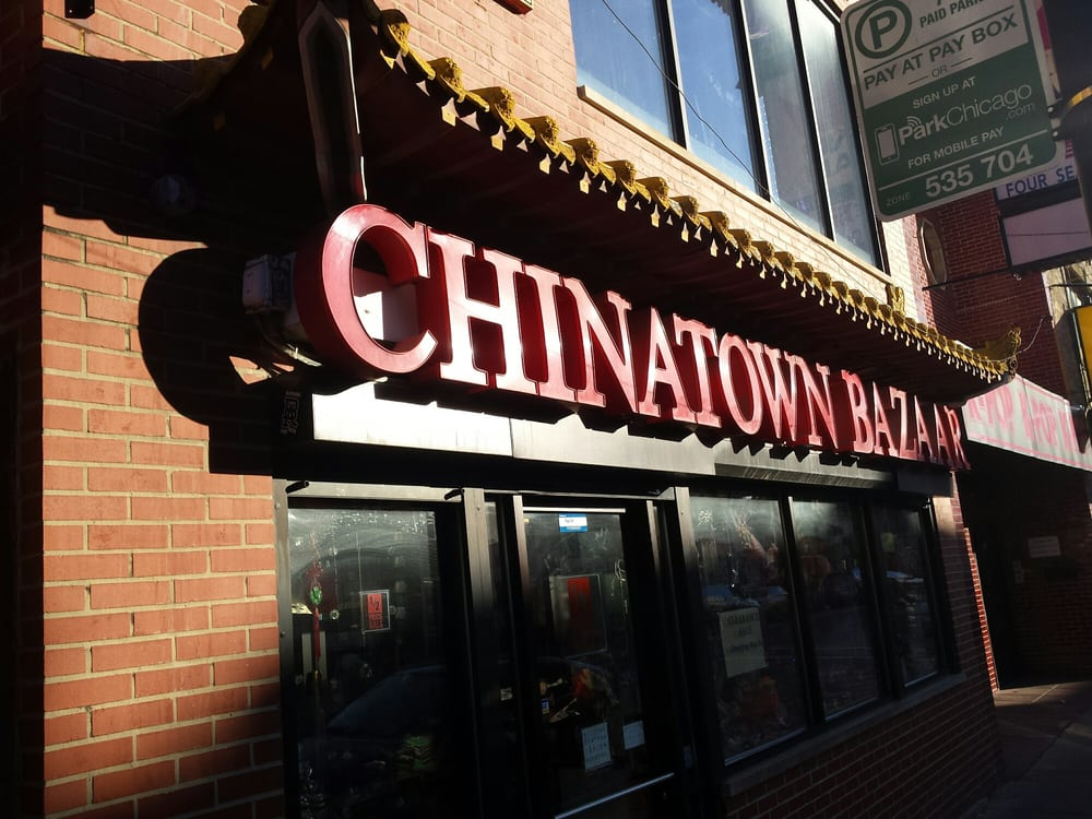 Chinatown Bazaar: 2221 S Wentworth Ave, Chicago, IL