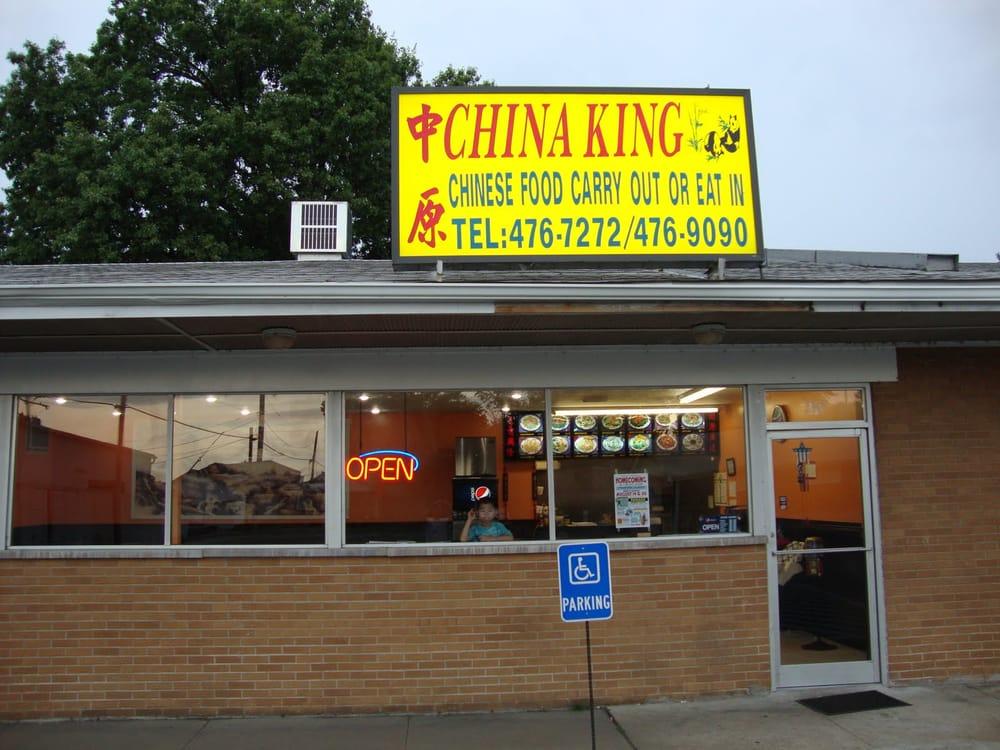 China King: 210 W Mill St, Millstadt, IL