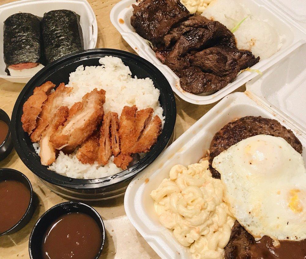 L&L Hawaiian Grill: 6001 Argyle Forest Blvd, Jacksonville, FL