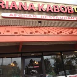 Ariana kabob cafe order food online 81 photos 116 for Ariana afghan cuisine menu