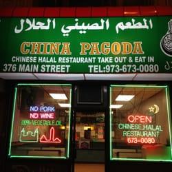 Chinese Food Restaurant East Orange Nj