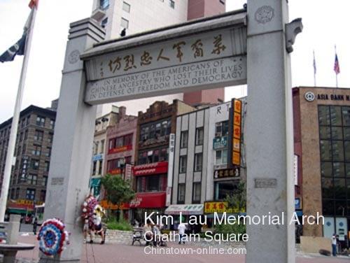 497013e618b07 Chinatown Online Tours - Tours - 78 Bowery St