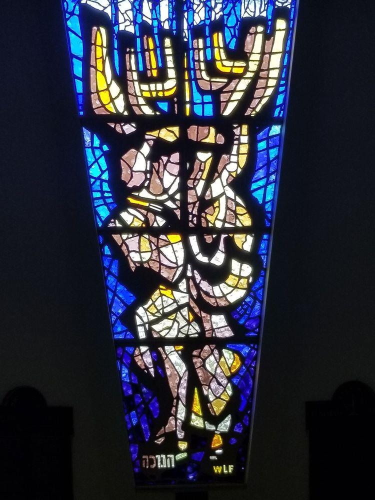 Keneseth Israel Synagogue: 2531 Taylorsville Rd, Louisville, KY