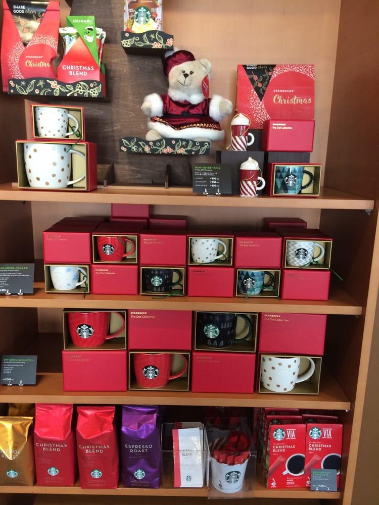 Starbucks Coffee Aeon Mall Kyoto Gojo