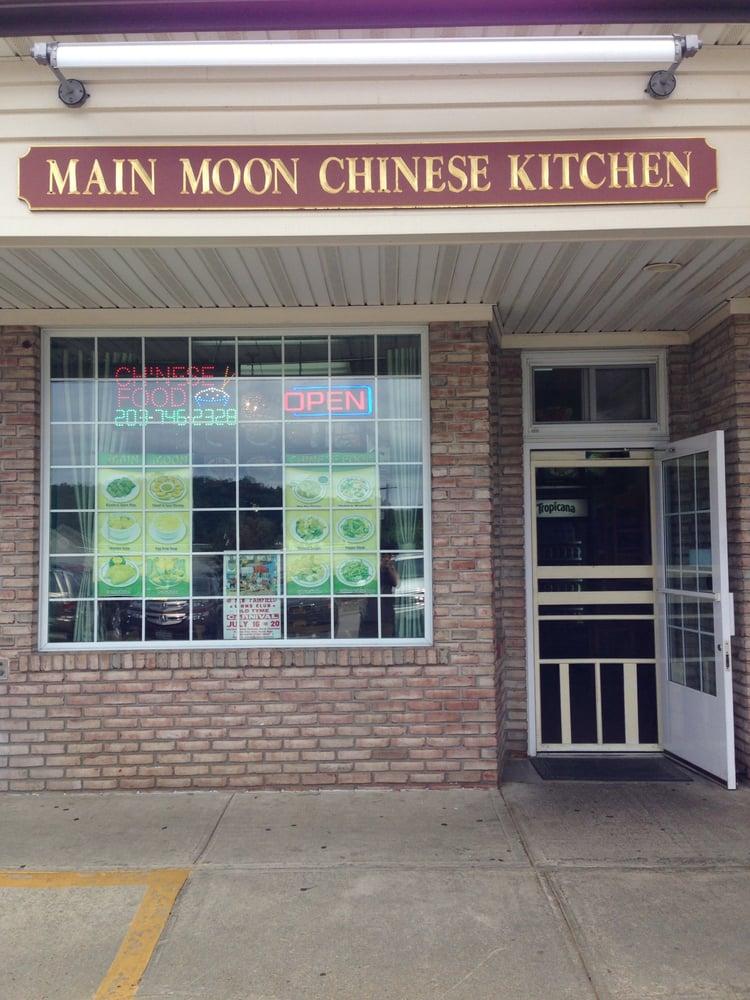 Chinese Restaurants Near Fairfield Ct
