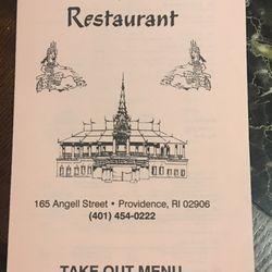 Asian paradise providence ri menu