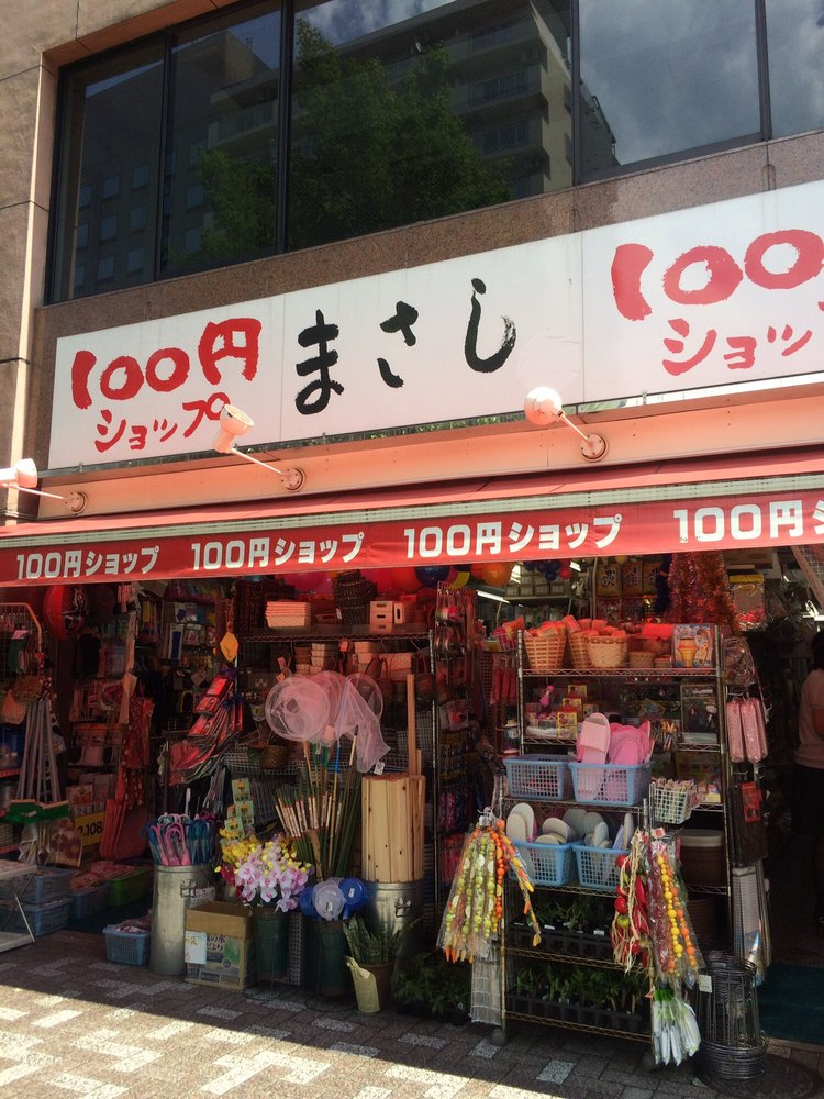 ¥100 Shop Masashi