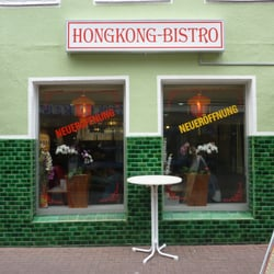 hong kong bistro chinese l bber str 23 herford nordrhein westfalen germany restaurant. Black Bedroom Furniture Sets. Home Design Ideas