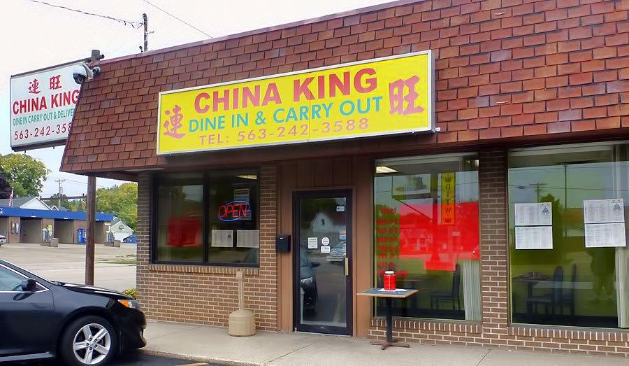 China King: 1401 N 2nd St, Clinton, IA
