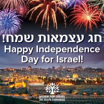 Photo Of Lev Hashem Messianic Jewish Synagogue Las Vegas Nv United States