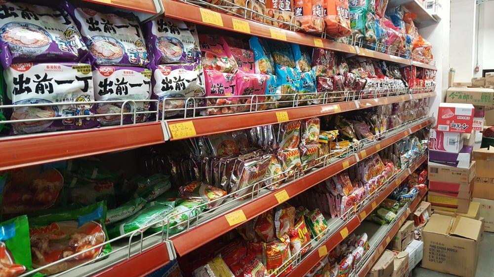 Hong Kong Supermarket - CLOSED - 30 Photos & 14 Reviews ...