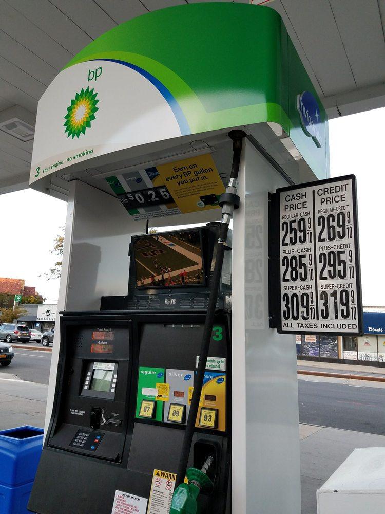 BP Gas Station: 2916 Francis Lewis Blvd, Flushing, NY