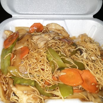 Canton China Restaurant 20 Photos Amp 38 Reviews Chinese
