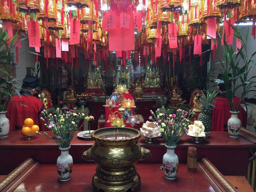 Shan Xiu Taoist Temple: 128 Lafayette St, New York, NY
