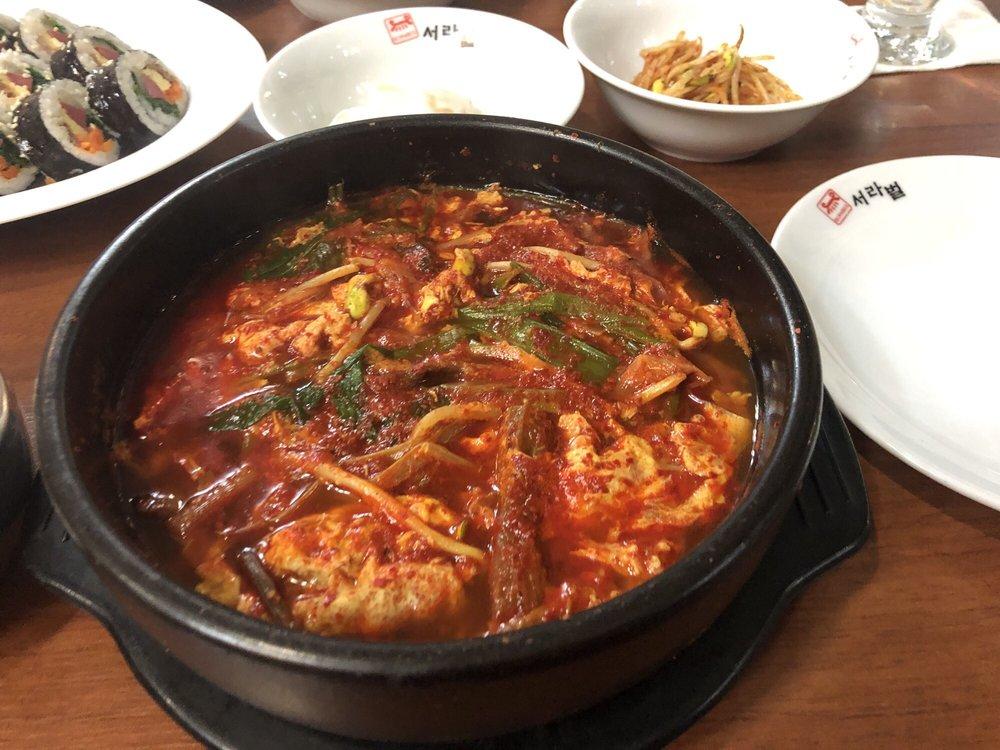 Seoraebol Korean Restaurant: Esentepe Mh., Istanbul, 34
