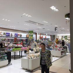 TOKYU HANDS Ginza - 45 Photos & 17 Reviews - Home & Garden - 銀座2-2