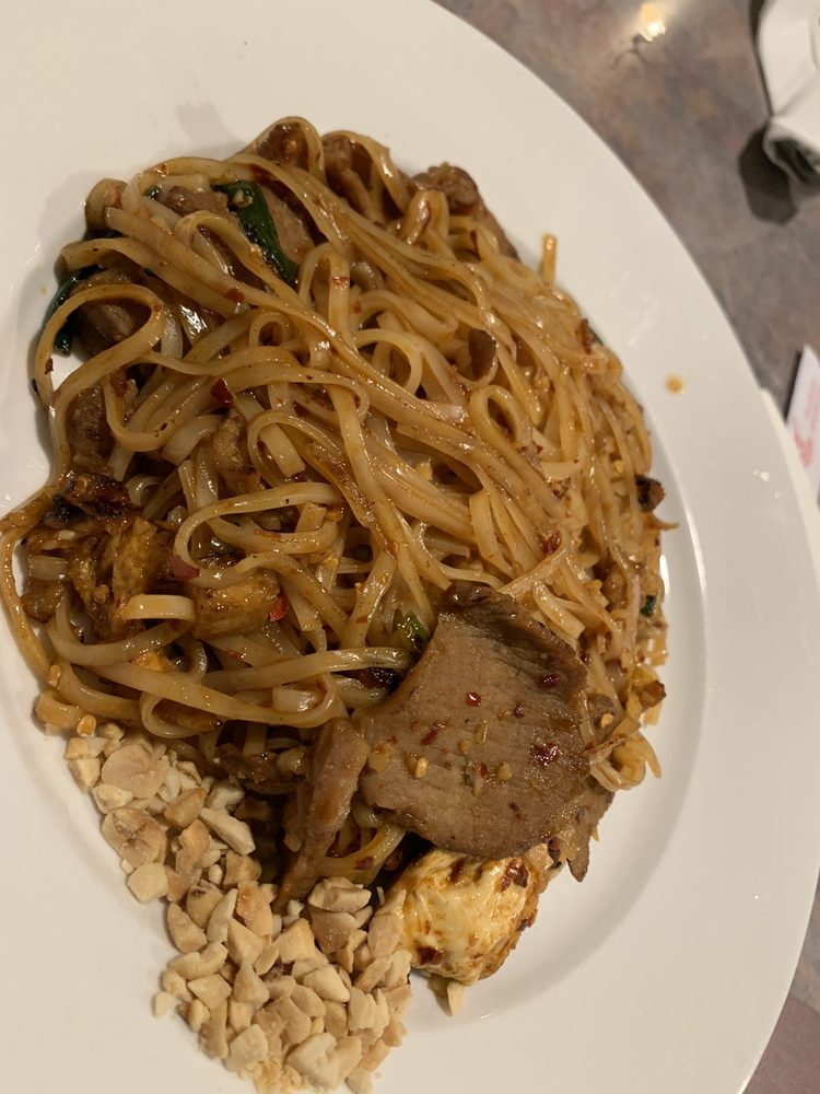 Thai Kitchen: 2410 Chamberlain St, Ames, IA