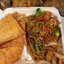 Photo Of Oriental Gardens   El Dorado, AR, United States. Lunch Specialty #