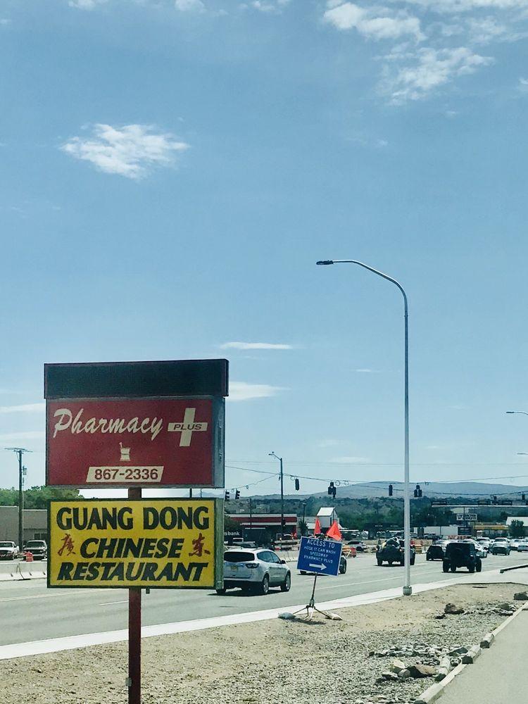 Wash Tub Laundromat: 501 Highway 550, Bernalillo, NM