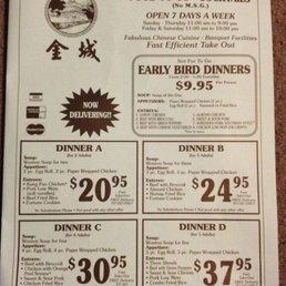 Golden Gate Chinese Restaurant Victorville Menu