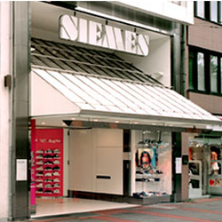 68583cded8bf5c Siemes Schuhcenter - CLOSED - Shoe Stores - Hindenburgstr. 120 ...