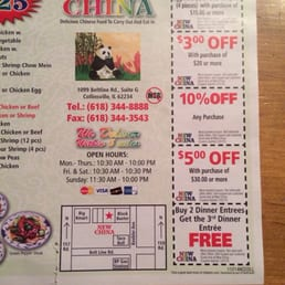 New China Chinese 1099 Belt Line Rd Collinsville Il