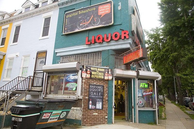 Harvard Wine & Liquor Store: 2901 Sherman Ave NW, Washington, DC, DC